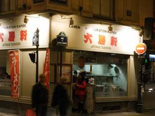 パリのラーメン2.jpg